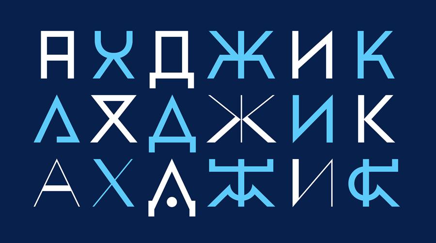 Euclid Flex Cyrillic