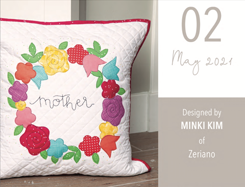 Pillow of the Month