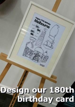 Birthday card design winner 2014