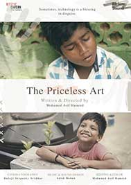 The Priceless Art film poster