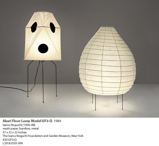 Noguchi:  Akari Floor Lamp Model UF3-Q