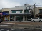 Randwick (NSW) Radiology and Pathology Clinic