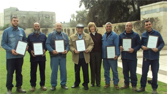 Gaza staff receive President's Commendation