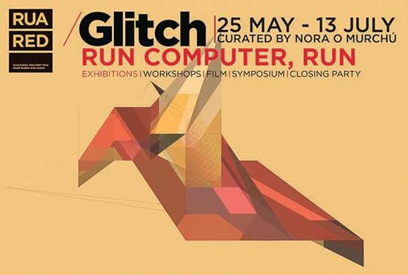 Interesting Art and technology festival