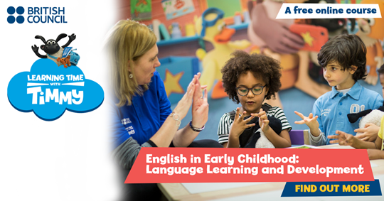 English in E​arly Childhood banner