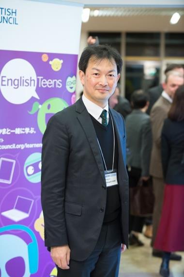 Teacher-Leader Kazayuki Osako at the 2018 LEEP Conference