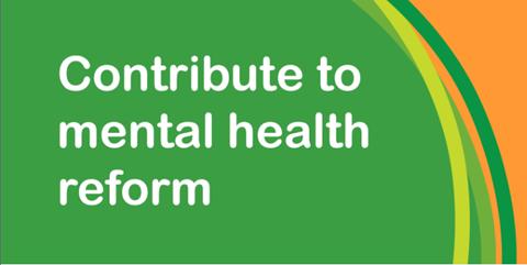 NSW Mental Health Commissioner Catherine Lourey with Matthew Halpin and Rachel Nicoll
