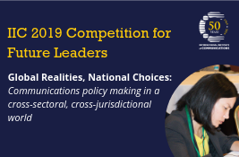 IIC Future Leaders' Competition
