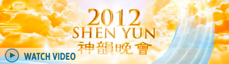 Shen Yun 2012 Video